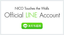 Official LINE Account